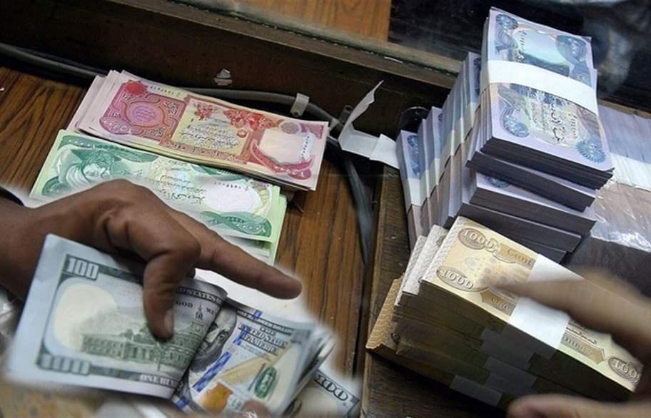 اسعار صرف الدولار للدينار العراقي ليوم 572018