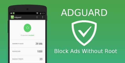 تحميل برنامج Adguard – Block Ads Without Root